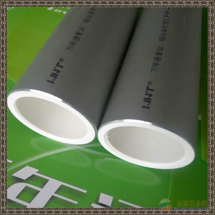 湖南张家界市铝合金衬塑pert复合管厂家指导价格