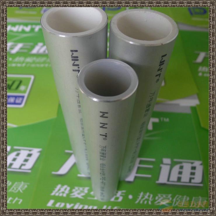 江苏无锡铝合金衬塑(PP-R/PE-RT)复合管厂家直供