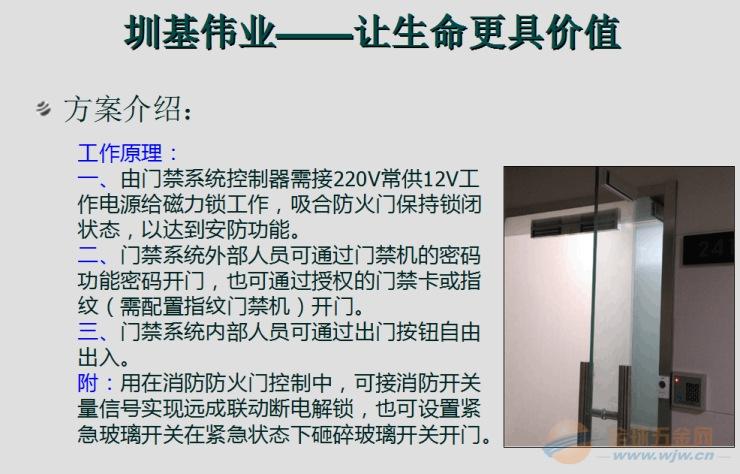 郑州安装门禁得多少钱
