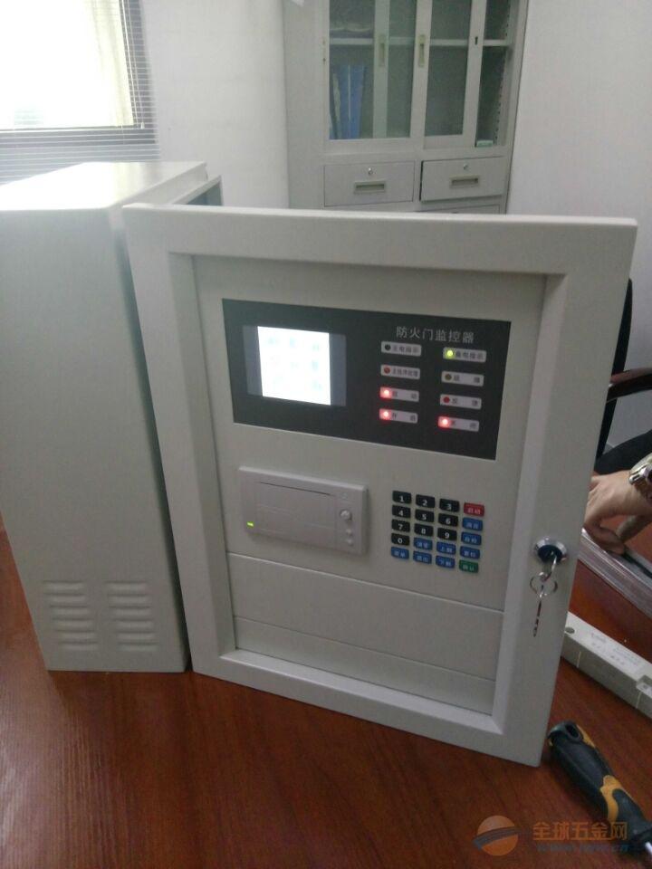 防火门监控系统安装 温电双控闭门器,窗 电磁门吸