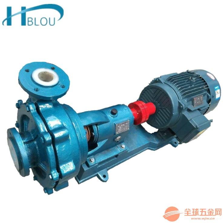 40UHB-ZK-10-30耐高温循环泵耐酸碱化工泵