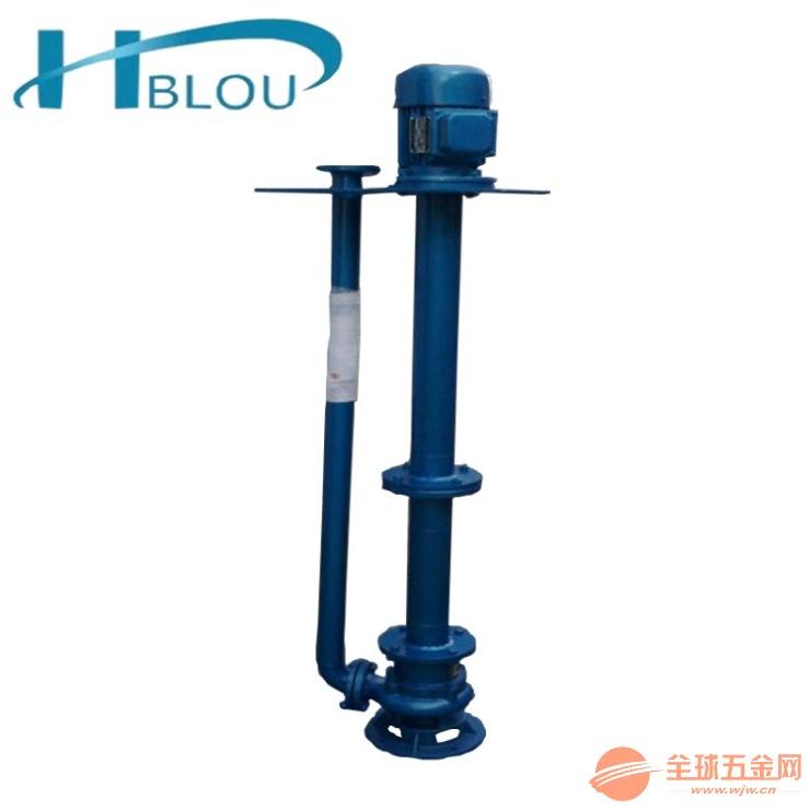 脱硫塔耐腐液下泵65FY-40污水泵排污泵砂浆泵