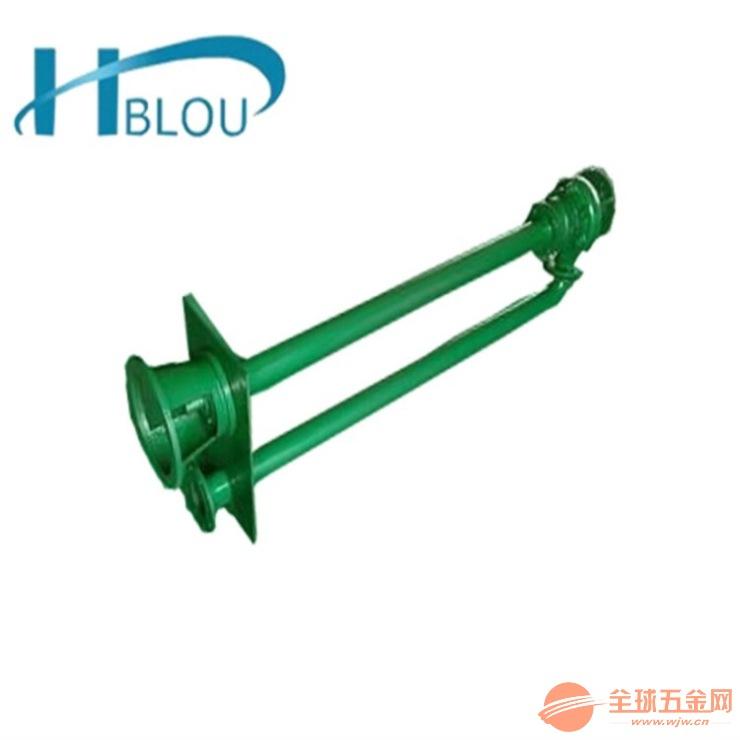 脱硫塔耐腐蚀液下泵65FY-25排污泵防腐泵脱硫泵