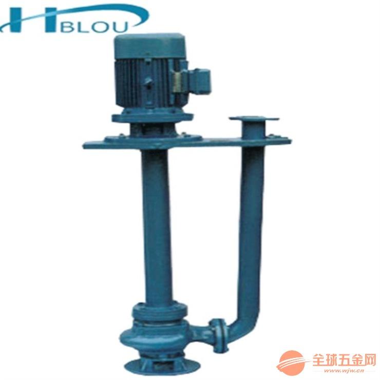 液下不銹鋼化工泵65FY-16A污水提升泵