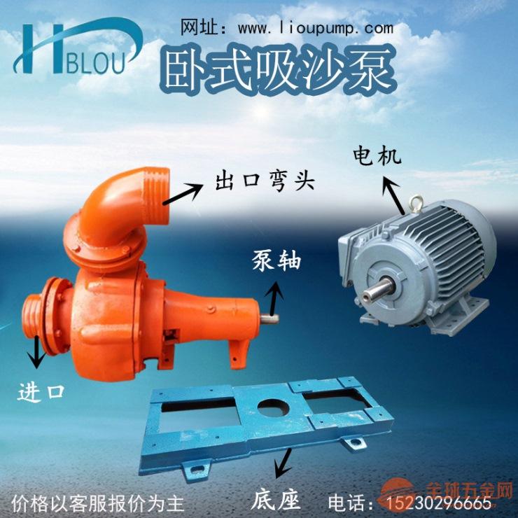 液下防腐泵40FY-16A化工脱硫泵污水排污泵