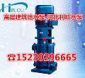 立式供水泵高层输水送水泵消防多级离心泵50LG24-20*3