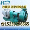 耐腐蚀砂浆泵40UHB-ZK-10-30卧式污水泵脱硫渣浆泵