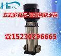 不锈钢多级管道泵50GDL12-15*6增压热水循环泵供水泵