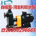 自吸无堵塞排污泵80ZW65-25-30皮带传动清水灌溉水泵