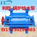 1.5GC-5*6卧式多级锅炉给水增压泵热水循环泵管道泵
