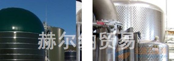 供应A3 Water Solutions过滤模块―赫尔纳公司