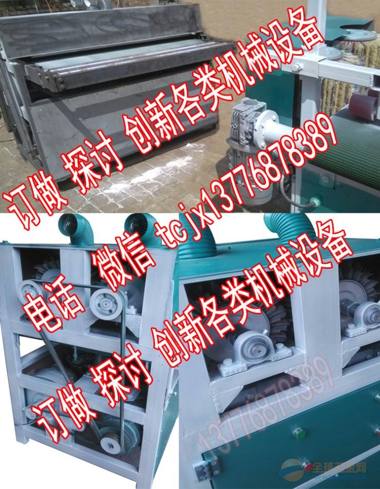 木工机械订厚宽带实木底漆重型砂光机曲面异形抛光雕刻毛刺打磨机