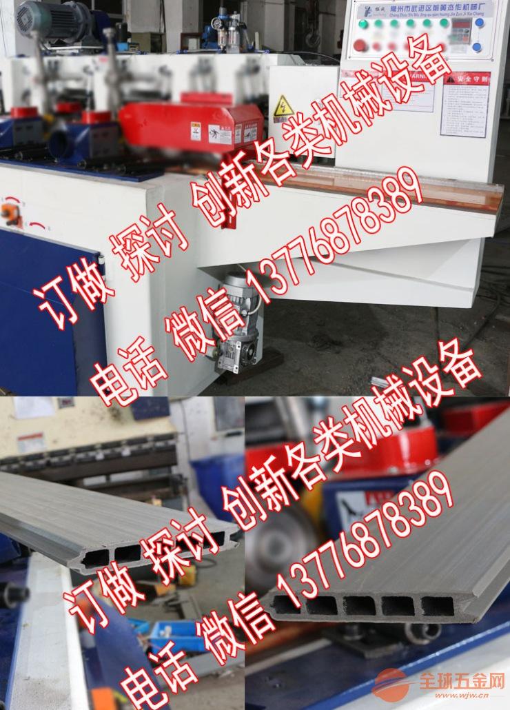 PVC木地板开槽机多功能塑木地板双端铣边铣槽机生产线地板加工机