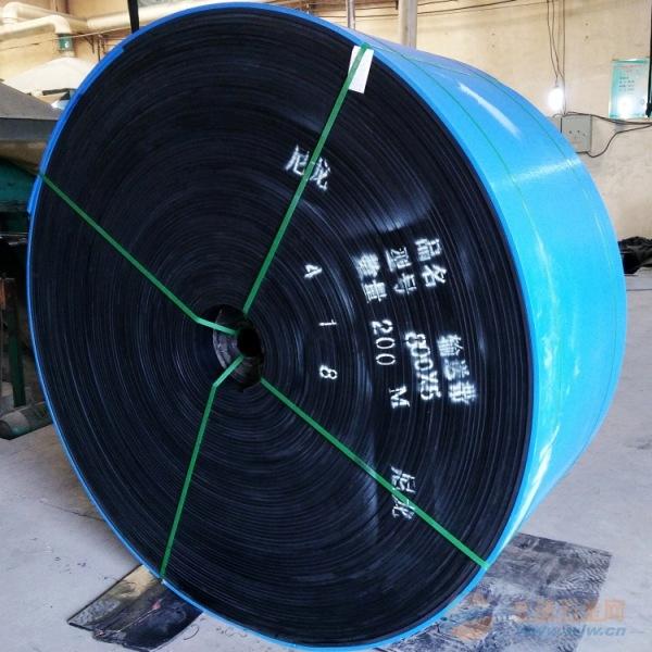 保定 鑫昌鑫 强力尼龙橡胶输送带 耐磨工业皮带
