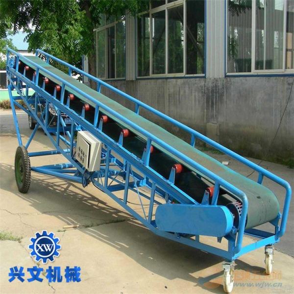 移动式皮带输送机肥料厂用传送带 液压升降式袋装物料输送机图片