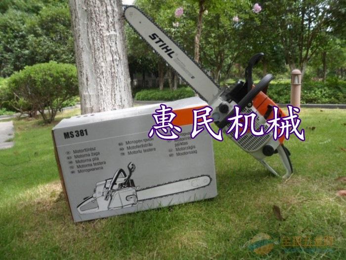 冻土挖树机