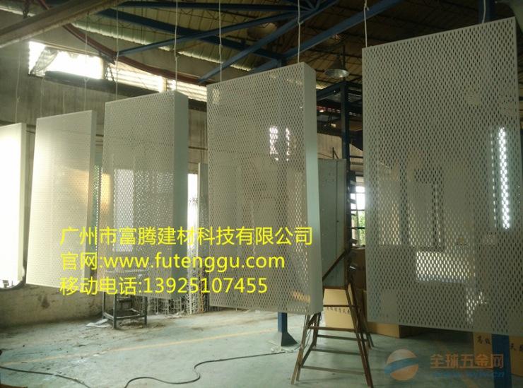 广汽传祺汽车4s店镀锌钢板天花,金属吊顶板