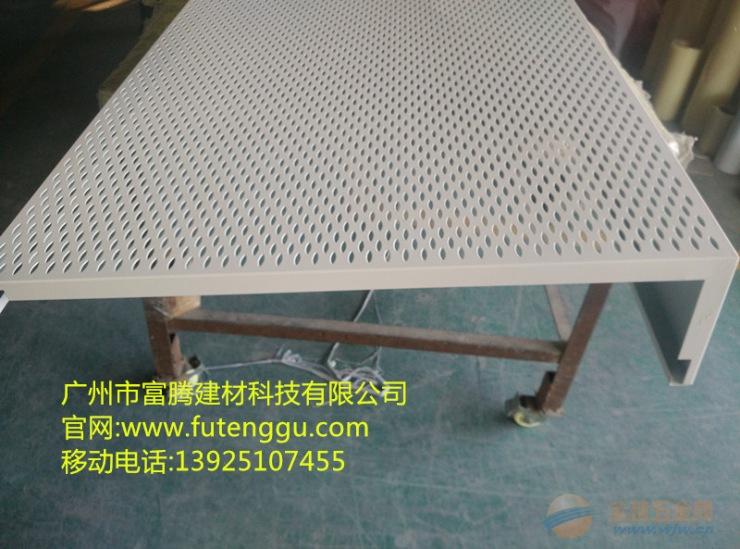 金属钢板天花、金属钢板价格、金属钢板厂家