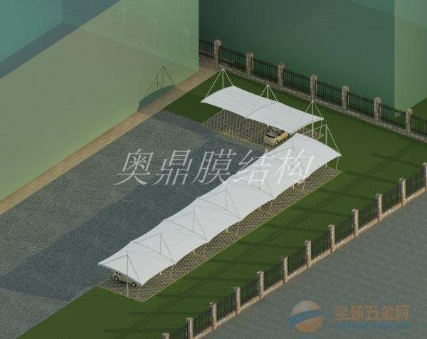 新密哪里有膜结构雨棚公司