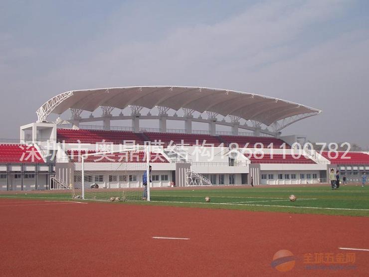 深圳市奥鼎膜结构钢结构