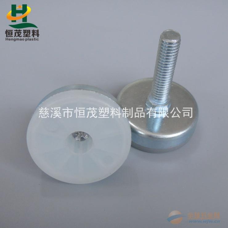 浙江英制调节螺栓 镀锌铁盖固定调节垫脚