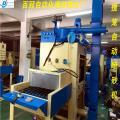 供应铝型材自动喷砂机环保型自动喷砂机通过式连续作业加工效率高