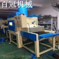 全自动输送式喷砂机 除锈去氧化皮专用自动喷砂机深圳厂家直销
