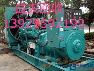 东莞旧发电机回收