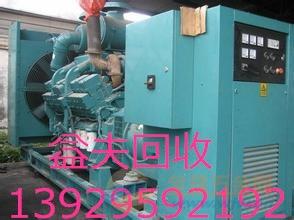 广东二手发电机回收公司
