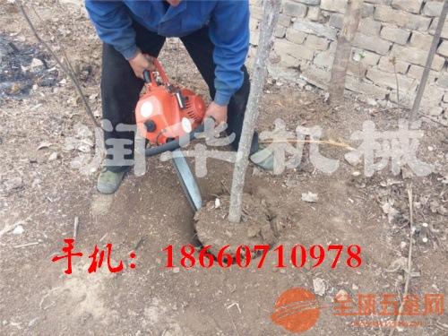多功能农用起树机 快速苗木断根机 小型便携式挖树机