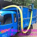 软管吸粮机厂家 粮食装车使用的输送机