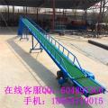 连续式垂直输送机 皮带式输送机 厂家直销 价格实惠