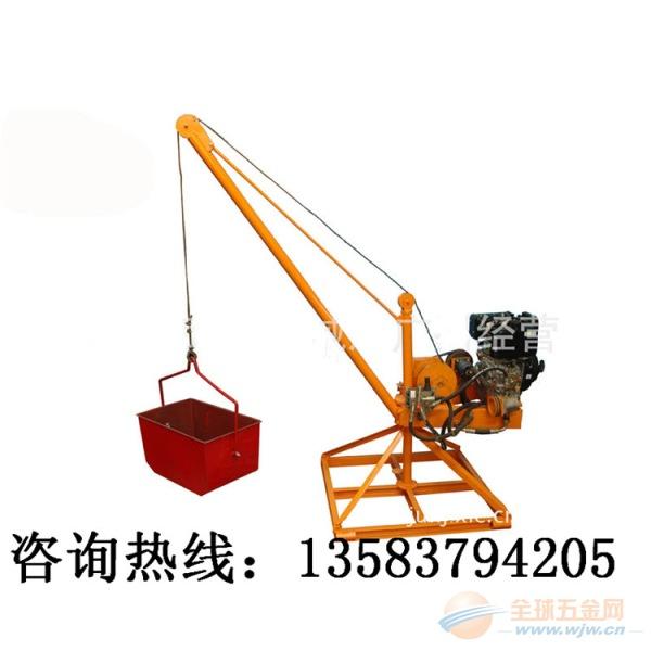 小型吊机 家用装修建筑小吊车
