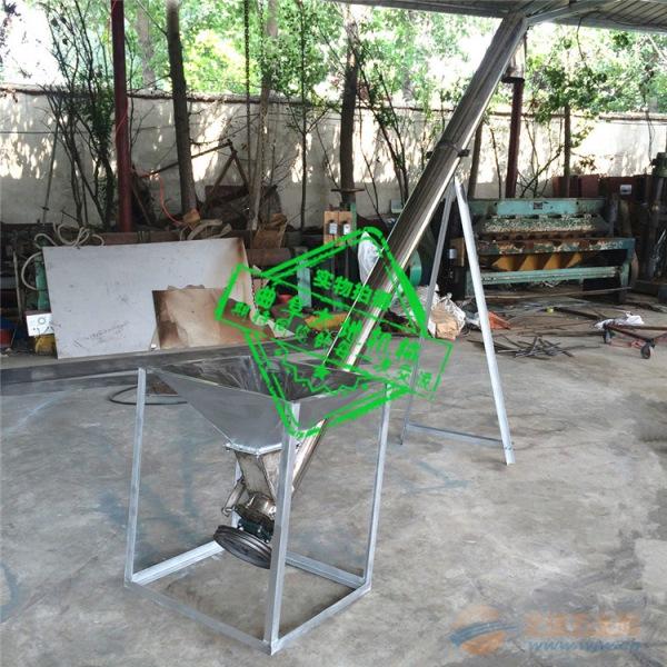 加工定制散装粉体物料输送机 水平螺旋输送机