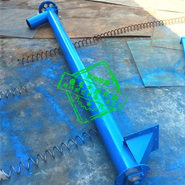 供应优质 管式螺旋输送机 水泥螺旋输送机厂家