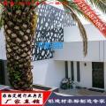 天德铝佰氟碳铝单板生产。造型铝单板安装工艺