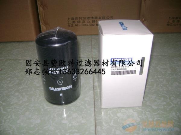 FILTER滤芯935162