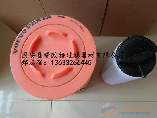 FILTER滤芯AFKOVL3803