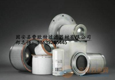 FILTER滤芯AFKOVL36810