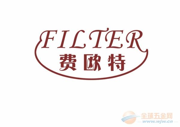 FILTER滤芯935160