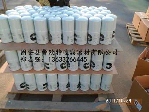 FILTER滤芯 AFKOVL36610