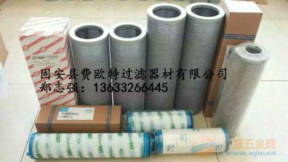 FILTER 滤芯XR630G03V XR630G06V