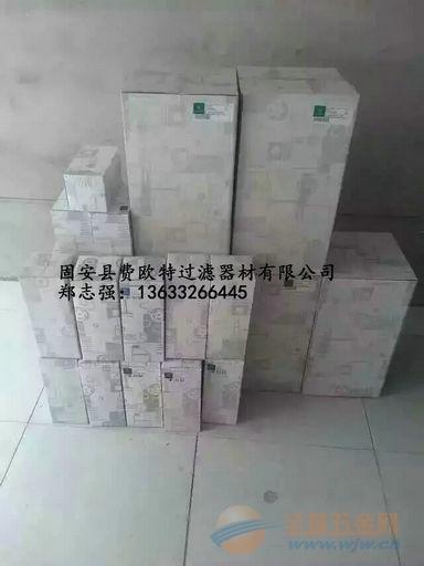 FILTER 滤芯 XR250G01V XR250G03V