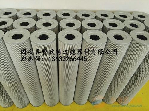 FILTER滤芯 XR160G10 XR160T100