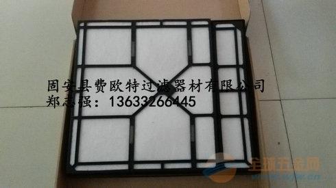 FILTER 滤芯 XR400C10V XR400C25V
