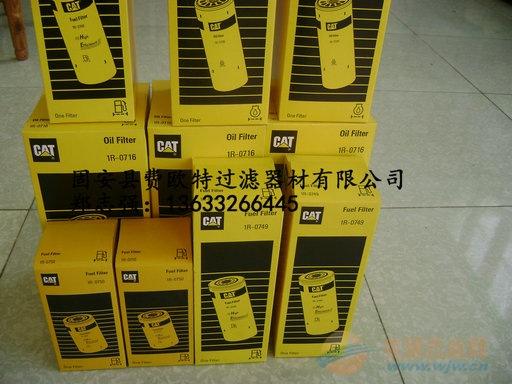 FILTER滤芯3I1176
