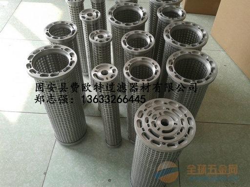 FILTER滤芯CANFLO RSE7010