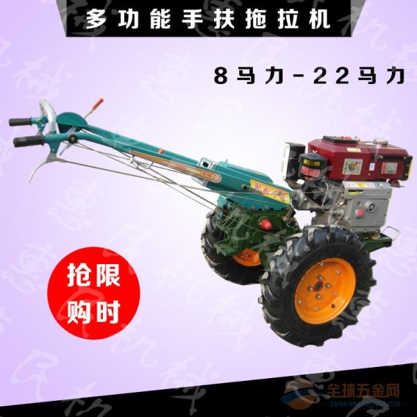 15马力带座位手扶拖拉机 微型拖拉机 手扶式拖拉机