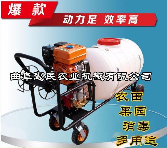 喷雾器 喷洒均匀手扶式打药机 直销多功能农用喷药机