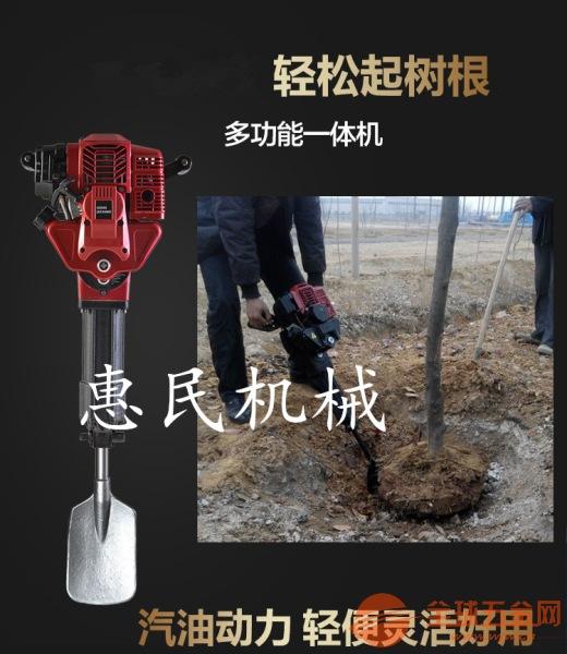 手提式移栽挖树机 现货供应挖树机 便携式挖树移苗机